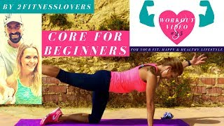 18 minute core workout for beginners i outdoor workouts home fitness