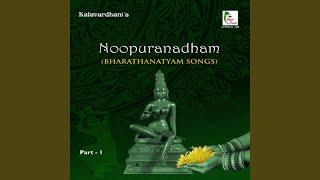 Mayilvahanan - Mohanam - Adi (feat. J. Suryanaryanamurthy)