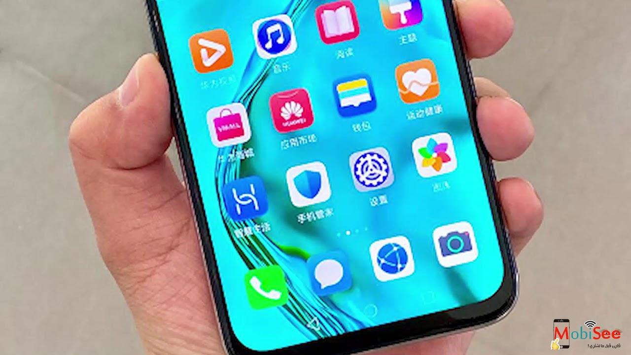 سعر و مواصفات Huawei Nova 7i عيوب و مميزات هواوي نوفا 7 اي