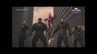 Avengers vs Thanos - Battle in New York - Avengers Endgame Update Trailer MARVEL Future Fight