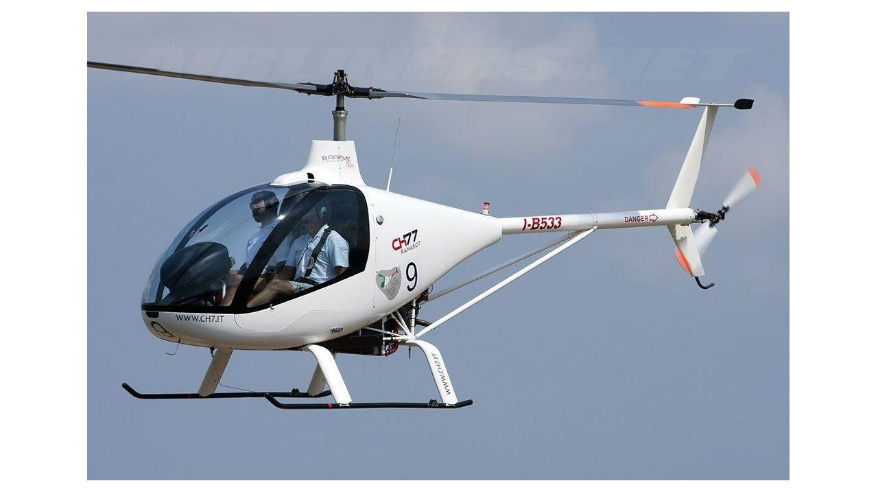 Как сделать маленький вертолет фото 775