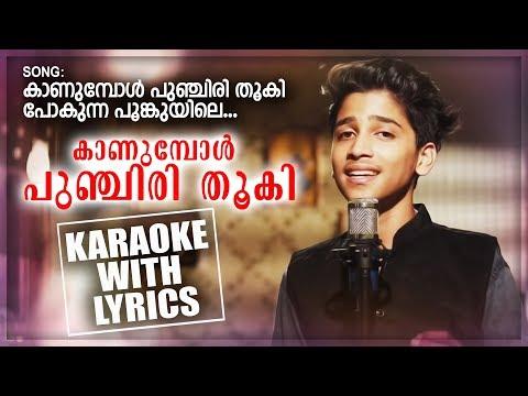 Kanumbol Punchiri Thooki Karaoke With Lyrics | Nafi Nandi | Malayalam Musical Album | Tik Tok