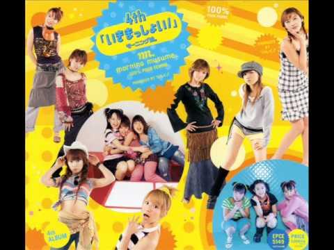 Morning Musume - Dekkai Uchuu Ni Ai Ga Aru (Album Version)