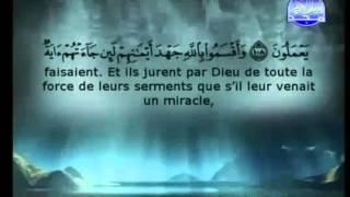 Sourate 06 ::  Al-An'ame (bestiaux ) :: Sheikh Sudais et Shuraim
