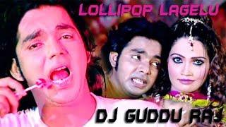 LollyPop Vibrate Dance !!Song Mix By Dj Guddu Raj Dhanbad!!....