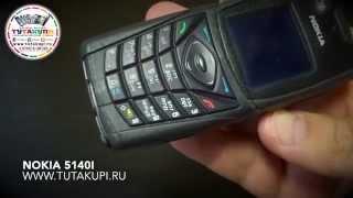 Видео Обзор на Мобильный Телефон Nokia 5140i(Видео Обзор на Легендарный Мобильный Телефон Nokia 5140i Заказ на этот телефон можно оформить: - На сайте WWW.TUTAKUPI..., 2015-06-14T20:28:04.000Z)