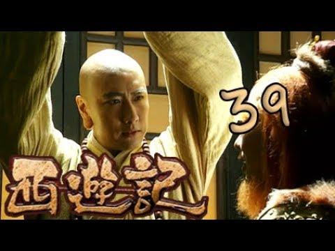 Download 【2010新西游记】(Eng Sub) 第39集 误入小雷音 Journey to the West 浙版西游记