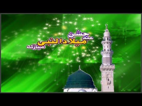 Beautiful New Naat Sharif - Nadeem Raza Faizi -*हम से मत पूझो क्या क्या