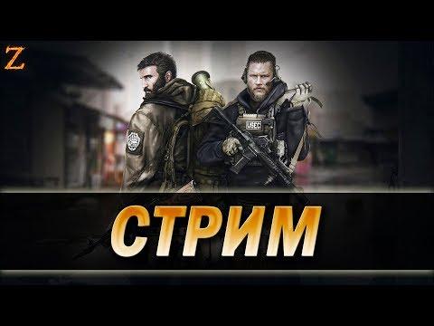 видео: escape from tarkov - глянем