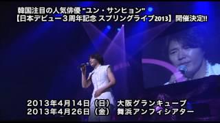 チケット情報 http://w.pia.jp/a/00007444/ ドラマ『シークレット・ガー...