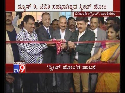 "Ramesh Arvind Inaugurates NEWS9-TV9 Sweet Home ""REAL ESTATE EXPO-2017"""