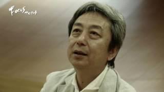 第71話:竹山聖/設計組織アモルフ(前編)|大橋崇弘・村上勝・熊澤英二「precious」