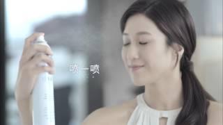 Bio-essence Miracle Bio Water (Bio Spring Water) _ Linda Chung Thumbnail