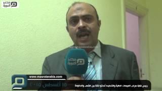 مصر العربية | رئيس نقابة ضرائب المبيعات: المالية والتخطيط أحدثوا فتنة بين الشعب والحكومة