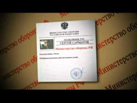 МУС начал расследование преступлений совершенных в ходе российско-грузинской войны 2008 года