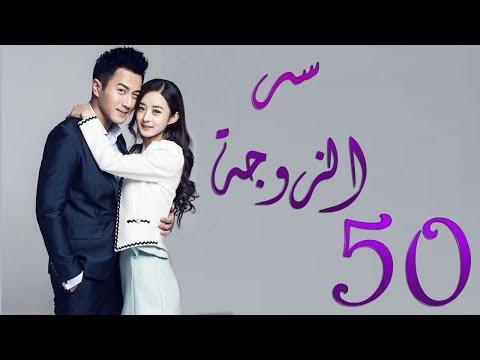 50 50 مسلسل مترجم قصة عشق