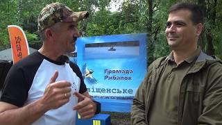 Фестиваль рыбалки 2019. Детские соревнования в Благовещенске.