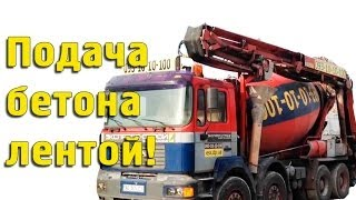 Бетон от производителя  Доставка и подача спецтехникой(Доставка и подача бетона от производителя в Днепропетровске. Бетонирование фундаментов, заливка бетоном..., 2014-03-28T11:33:51.000Z)
