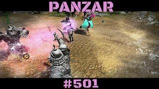 Panzar - просто консидай (инк) #501
