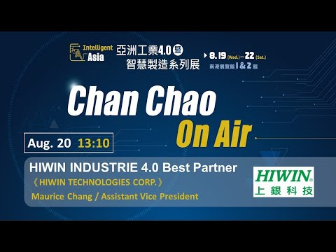 【Intelligent Asia】Live coverage of the leading industrial exhibition #5_HIWIN