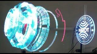 Проектор 3D голограмм Очередное чудо из Китая Holographic LED Fan 3D Spinning