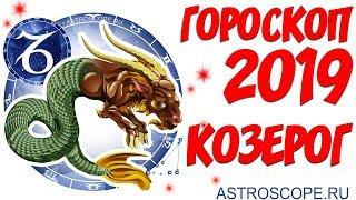 видео Китайский новый год 2018 - кармические задачи для знаков зодиака