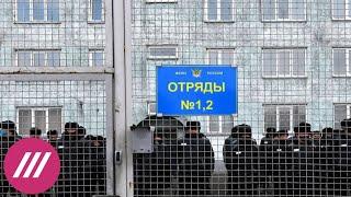 «Шок и потрясение». Информатор Gulagu.net о задержании угрозах силовиков и пыточной системе ФСИН