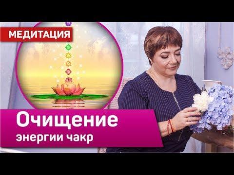 Сеанс Рейки очищение энергии чакр | Медитация Кундалини Рейки | Марина Матвиенко
