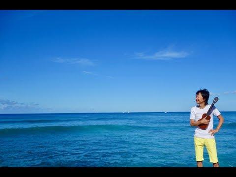 Iwao Yamaguchi - Blue Sky, at Ala Moana Beach Park