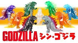 Godzilla ゴジラ Shin Gojira Godzilla: Resurgence Unofficial LEGO Minifigures