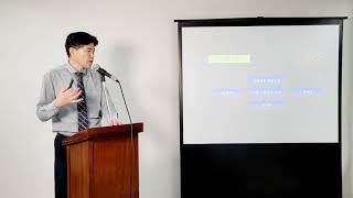 경영학원론-2학기(4주차강의)(1)