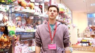 видео Товары для новорожденных купить в интернет магазине Эра детства