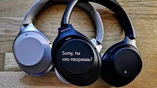 Найдены лучшие беспроводные наушники ever. Да еще и с шумодавом. Обзор Sony WH-1000XM3.