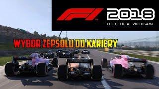 F1 2018 Kariera #0 Wybór zespołu