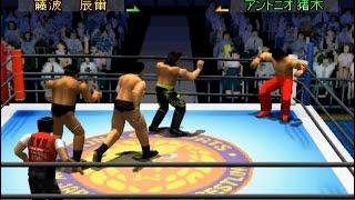 Shin Nippon Pro Wrestling Toukon Retsuden 2 (PLAYSTATION)