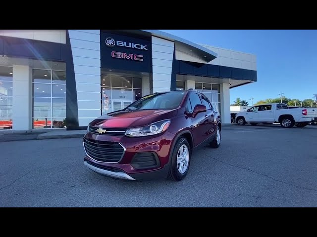 2017 chevrolet trax knoxville lenoir city maryville alcoa oak ridge tn b20028a youtube youtube