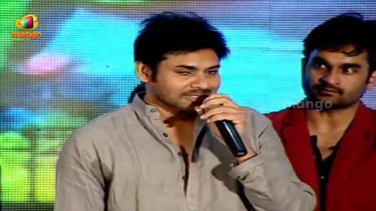 Pawan Kalyan Smiles.. Can't stop Giggling on Stage - Basanthi Audio Launch..