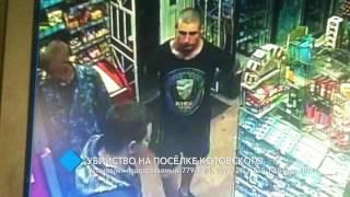 Убийство на посёлке Котовского правоохранители установили подозреваемого