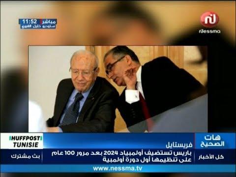فريستايل : الديمقراطية في تونس يوم ليك و يوم عليك