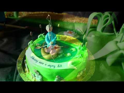 Торт Рыбак (Cake Fisherman)