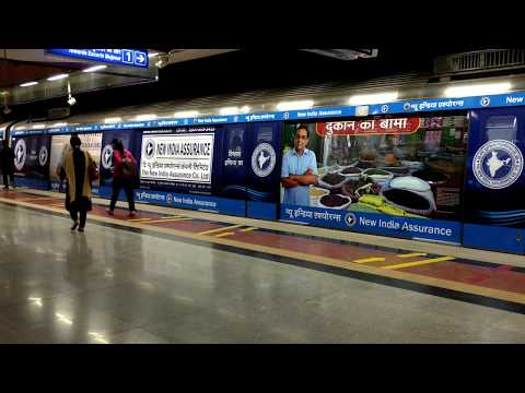 New India Assurance Delhi Metro Train Wrap.