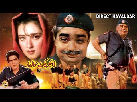 DIRECT HAWALDAR (1985) - IRFAN KHOOSAT - OFFICIAL PAKISTANI FULL MOVIE