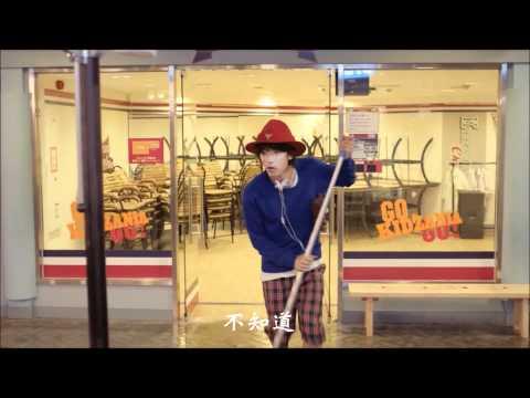 (繁中字幕) B1A4 - Beautiful TARGET MV Teaser