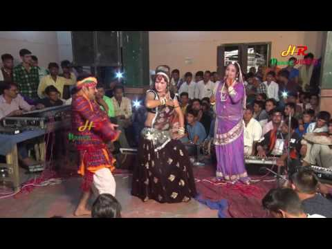 मस्ती भरा राजस्थानी सांग || Dil Ka Tukda Krgi || Kanchan Sapera Songs - Mamta Rangili Hot Dance