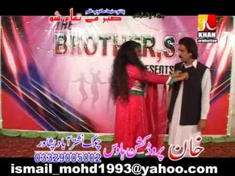Pushto New Song 2010-2011  Asma lata And Zaheer Zaman (Akhir Kasoor Zama Pa Sa De)