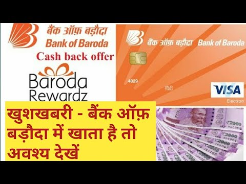 bank of baroda atm card annual charges