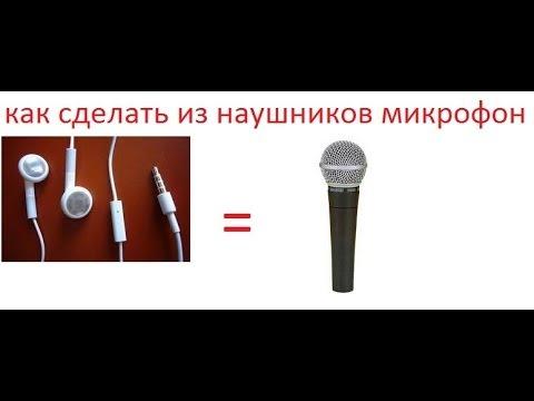 Как сделать микрофон на телефон 918