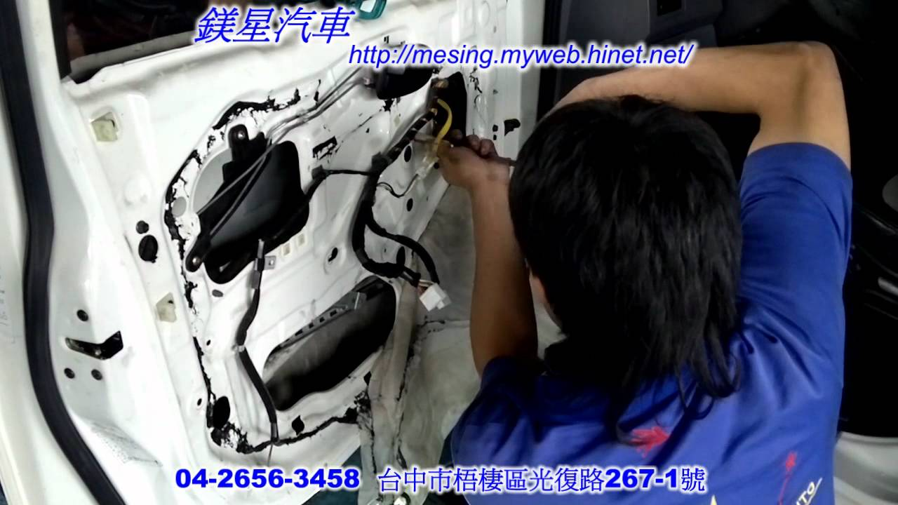 電動窗升降機 Amp 中控馬達拆裝更換 Hyundai Matrix 1 8l 2002 Gsy1 8v4j 03