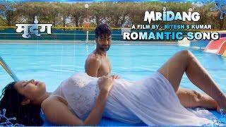 O Mere Sanam   Hindi Romantic Song    Kumar Sanu   Raina Laheri   Mridang मृदंग