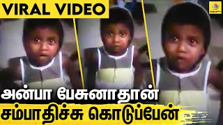 Fun Video   Kid Convincing Mom   Viral Video 2020